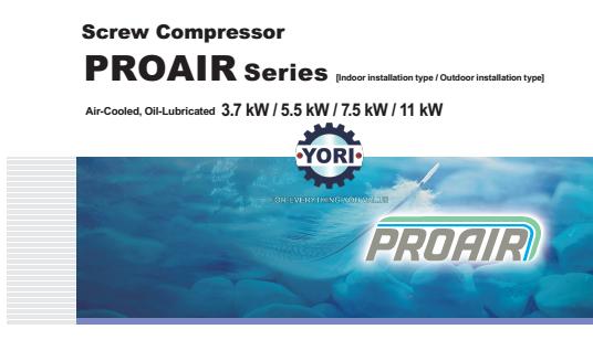 Screw Compressor –  Máy Nén Khí AIRMAN 3.7-11KW